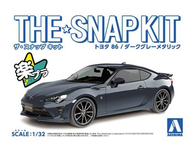 05597 TOYOTA  86  Dark Gray Metallic  - SNAP KIT