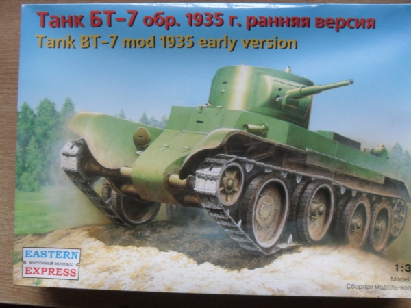 35108 BT-7 TANK Mod.1935 EARLY VERSION