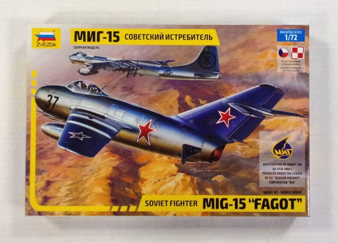Zvezda  7317 Soviet fighter MiG-15 Fagot  1:72 New!