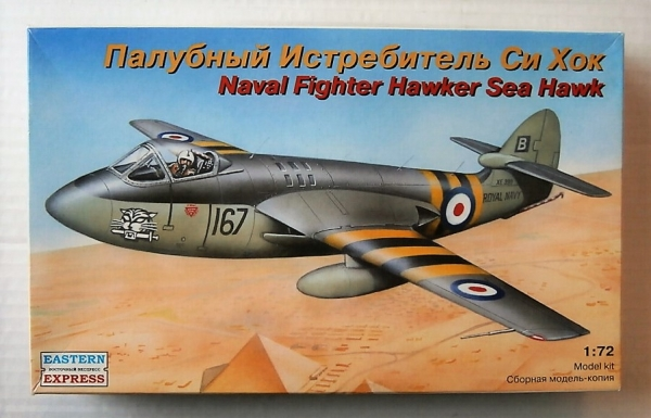 72275 HAWKER SEA HAWK