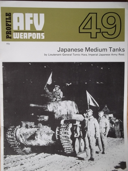 49. JAPANESE MEDIUM TANKS