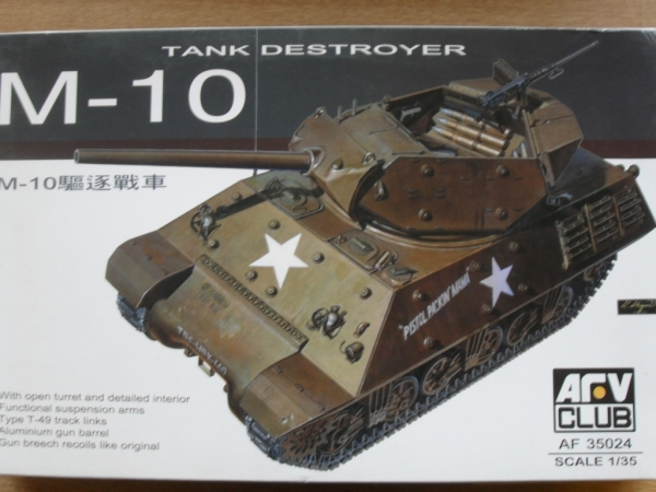 35024 M10 TANK DESTROYER