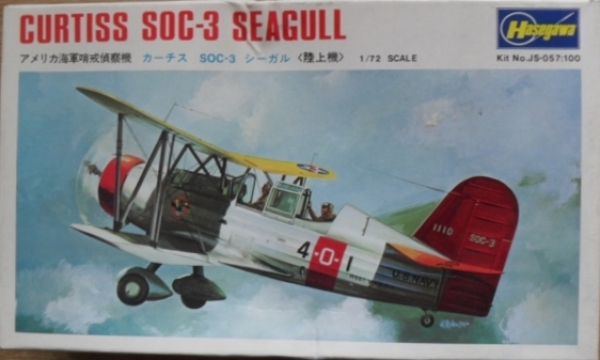 JS-057 CURTISS SOC-3 SEAGULL  WHEELS