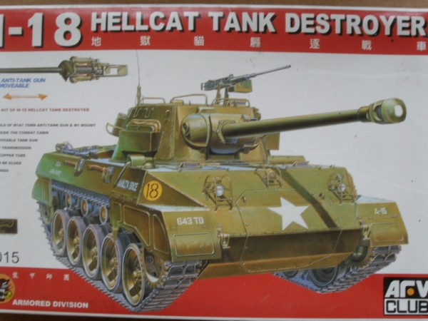 35015 M-18 HELLCAT TANK DESTROYER