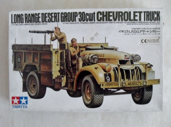 35092 LONG RANGE DESERT GROUP 30cwt CHEVROLET TRUCK