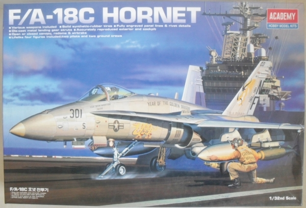 2191 F/A-18C HORNET  UK SALE ONLY
