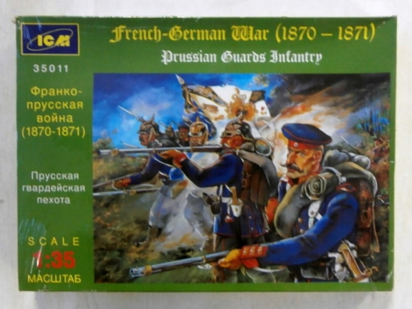 35011 PRUSSIAN GUARD INFANTRY 1870-1871