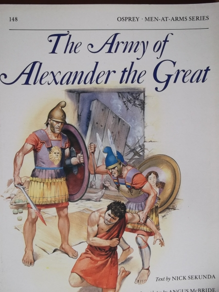 148. THE ARMY OF ALEXANDER THE GREAT
