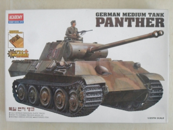 1338 PANTHER MOTORIZED