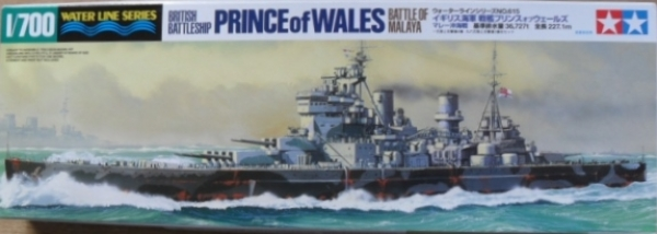 31615 PRINCE OF WALES BATTLE OF MALAYA
