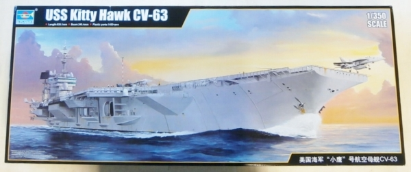 05619 USS KITTY HAWK CV-63  UK SALE ONLY
