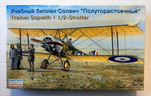 72159 SOPWITH 1 AND 1/2 STRUTTER TRAINER