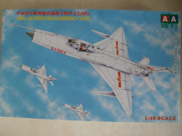 ZF0003 CHINESE F-7E/MG