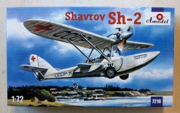 72016 SHAVROV Sh-2 FLYING BOAT