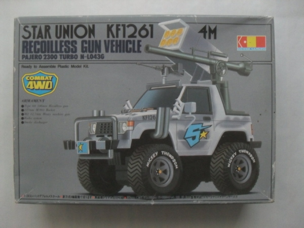 G7 RECOILESS GUN VEHICLE