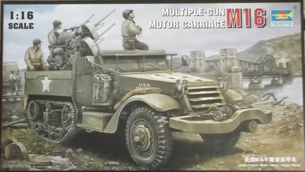 00911 M16 MULTIPLE GUN MOTOR CARRIAGE  UK SALE ONLY
