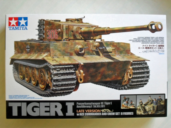 25109 TIGER I LATE VERSION WITH COMMANDER   CREW