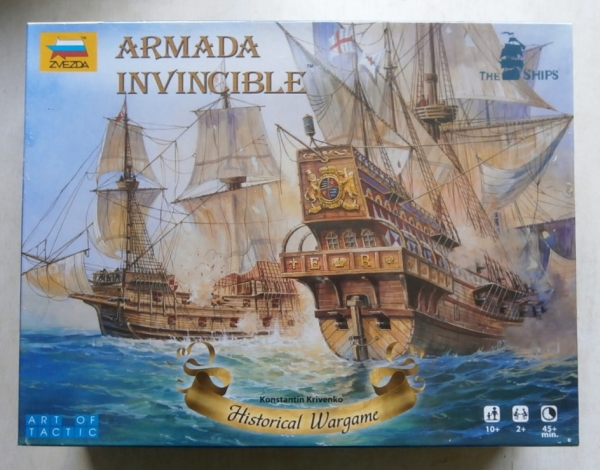 6505 ARMADA INVINCIBLE  UK SALE ONLY