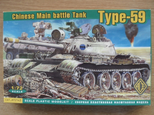 72143 CHINESE MBT TYPE 59