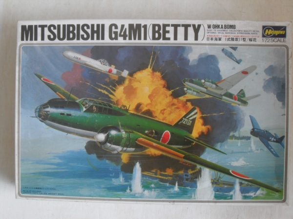 K02 MITSUBISHI G4M1 BETTY WITH OHKA BOMB