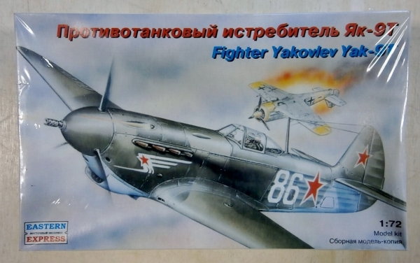 72227 YAK-9T WITH 45mm GUN