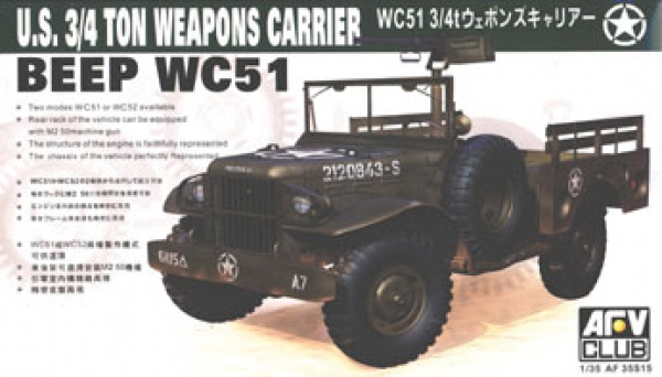 35S15 BEEP WC51 U.S. 3/4 TON WEAPONS CARRIER