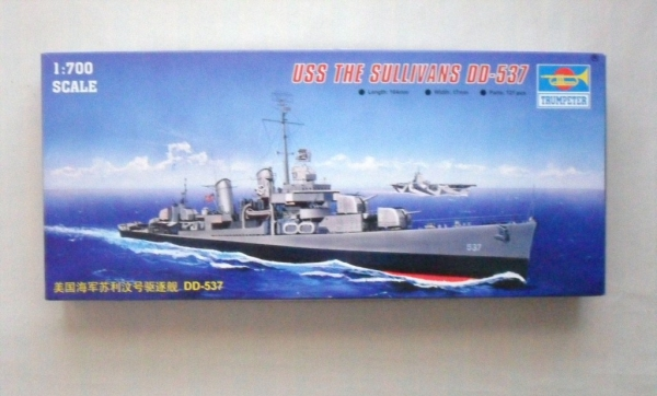 05731 USS THE SULLIVANS DD-537