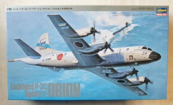 K15X LOCKHEED P-3C ORION UPDATE II