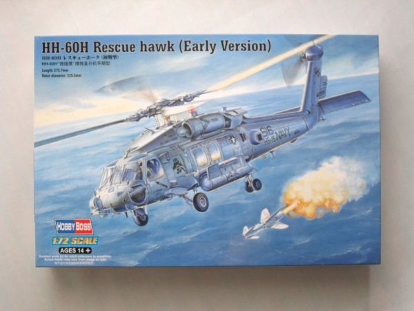 87234 HH-60H RESCUE HAWK EARLY VERSION