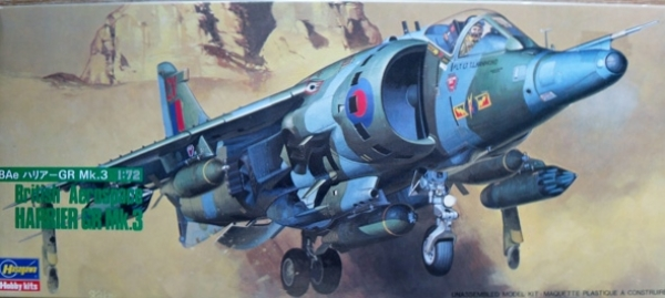 607 BRITISH AEROSPACE HARRIER GR Mk.3