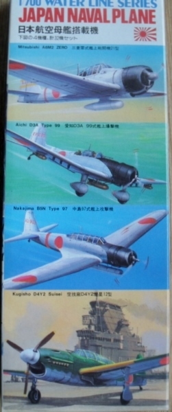 31511 JAPANESE NAVAL PLANES - EARLY