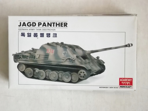 1321 JAGDPANTHER MOTORIZED