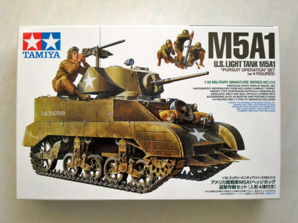 35313 M5A1 LIGHT TANK WITH FIGURES