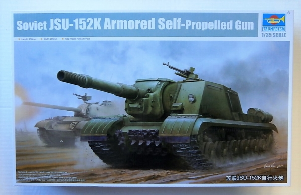 05591 SOVIET JSU-152K ARMOURED SELF-PROPELLED GUN