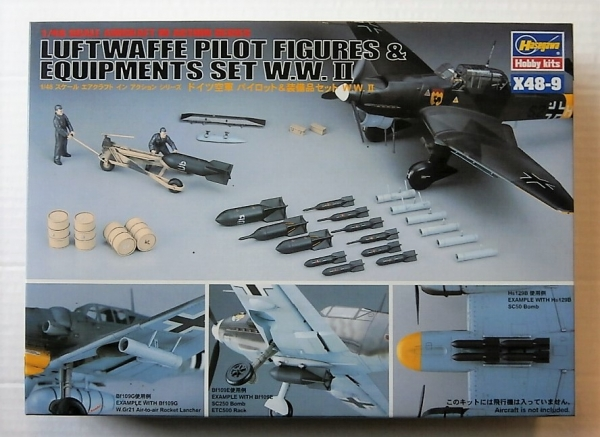 X48-9 LUFTWAFFE PILOT FIGURES   EQUIPMENTS SET WWII