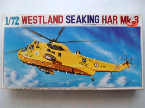 7A31 WESTLAND SEA KING HAR Mk.3