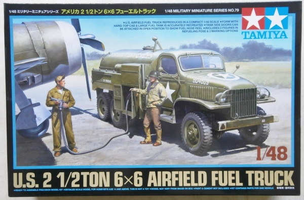 32579 US 2 1/2 TON 6x6 AIRFIELD FUEL TRUCK