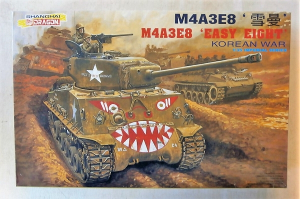 6811 M4A3E8 EASY EIGHT KOREAN WAR