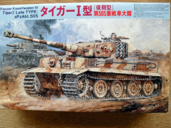 76040 TIGER I LATE TYPE