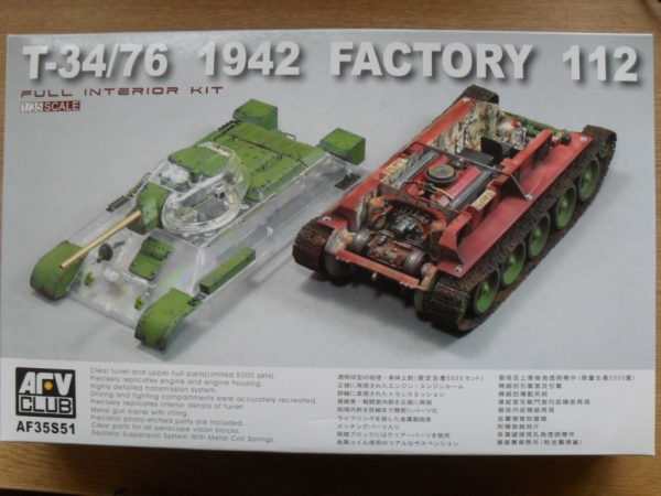 35S51 T-34/76 1942 FACTORY 112 FULL INTERIOR KIT