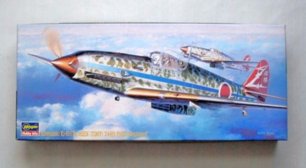 AP122 KAWASAKI Ki-61-I TEI HIEN TONY7 244th FLIGHT REGIMENT