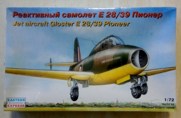 72259 GLOSTER E28/39 PIONEER