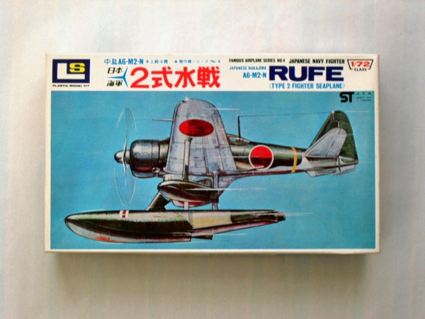 104 A6-M2-N RUFE TYPE 2 FIGHTER SEAPLANE