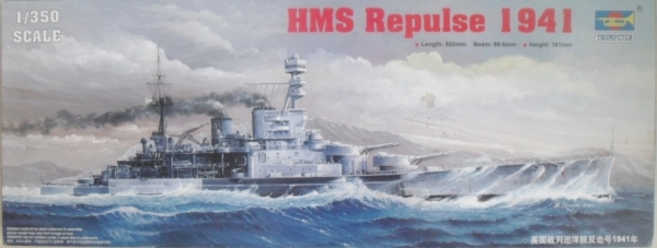 05312 HMS REPULSE 1941  UK SALE ONLY
