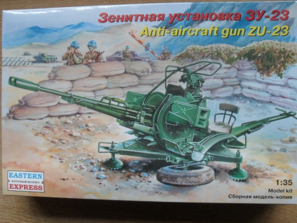 35135 ZU-23 ANTI AIRCRAFT GUN
