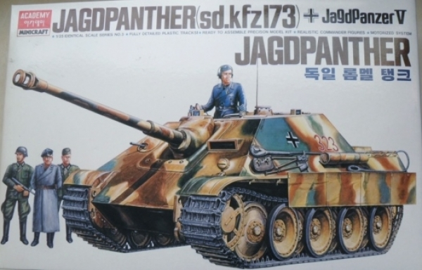 1330 JAGDPANTHER MOTORIZED  UK SALE ONLY