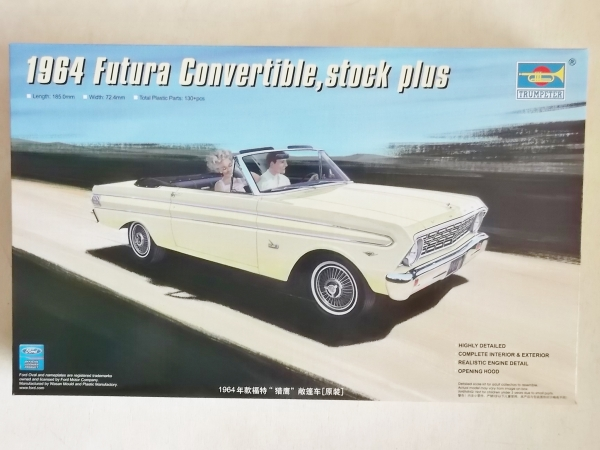 02509 1964 FUTURA CONVERTIBLE STOCK PLUS