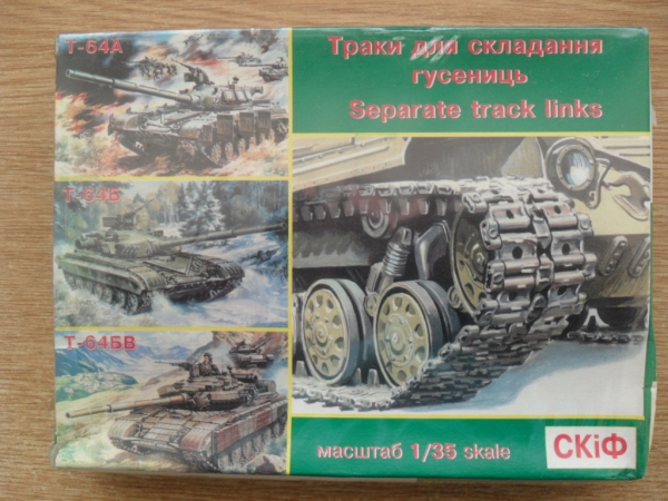 501 T-64A/B/BW TRACK LINKS