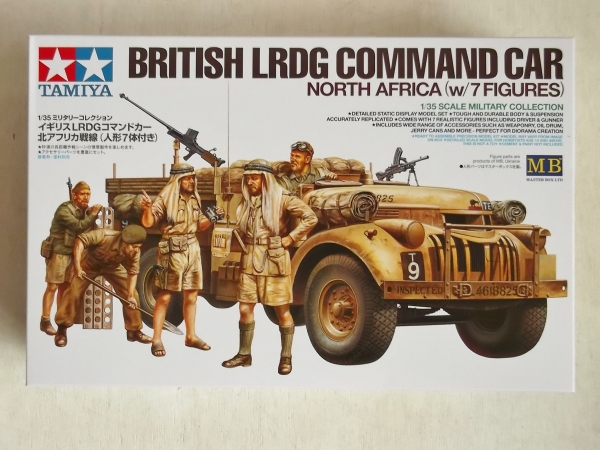 32407 LRDG COMMAND CAR NORTH AFRICA WITH 7 FIGURES