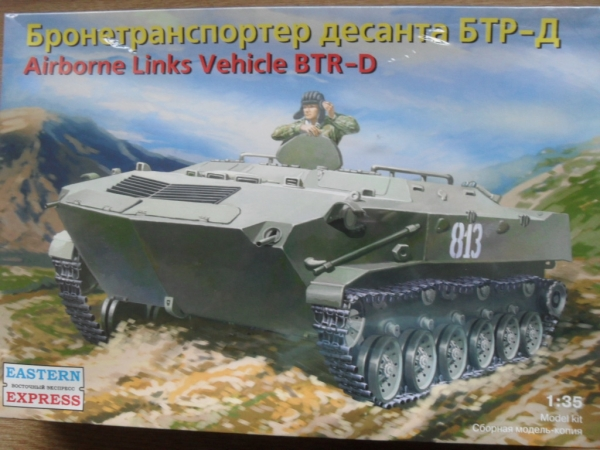 35188 BTR-D AIRBORNE LINKS VEHICLE